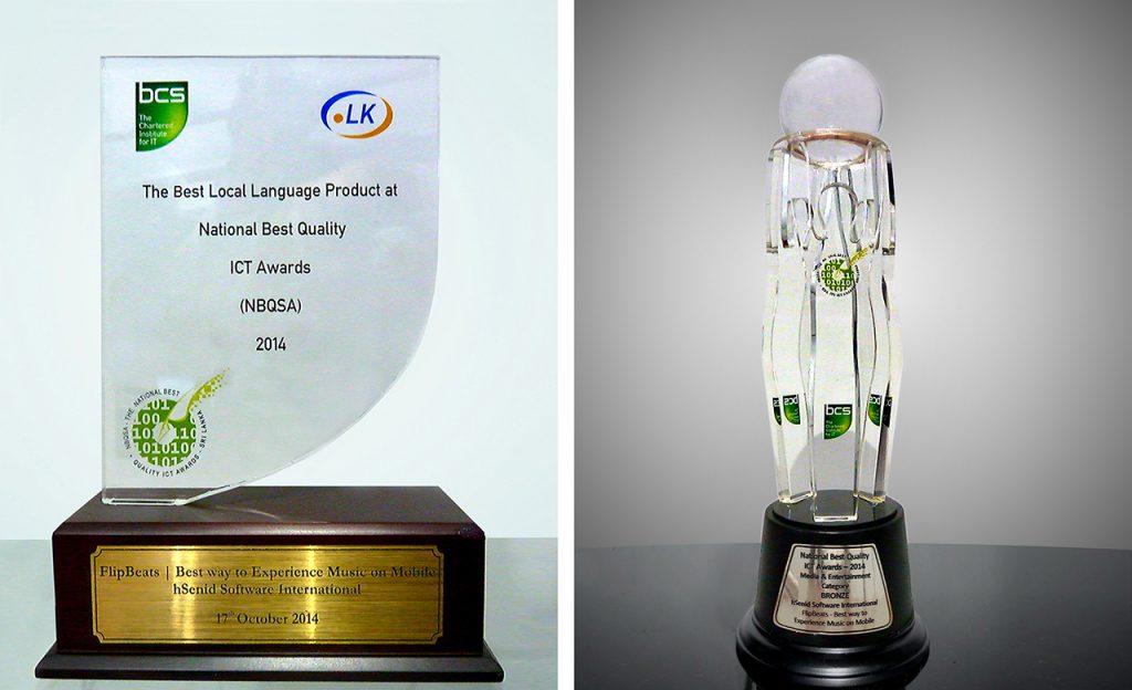 FlipBeats Winner at British Computer Society NBQSA Awards 2014