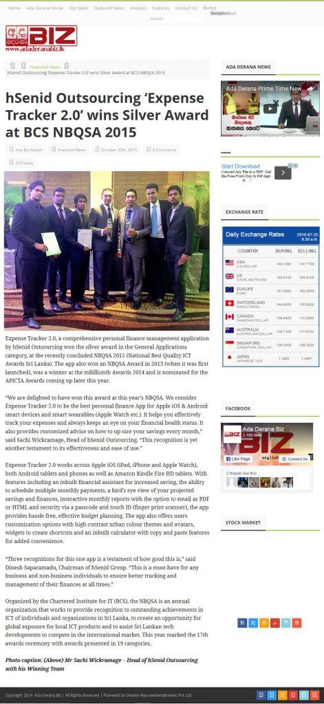 Date [06.08.2015] News Website [Ada Derana Biz] News Paper & Print Media Coverage of Sachi Wickramage