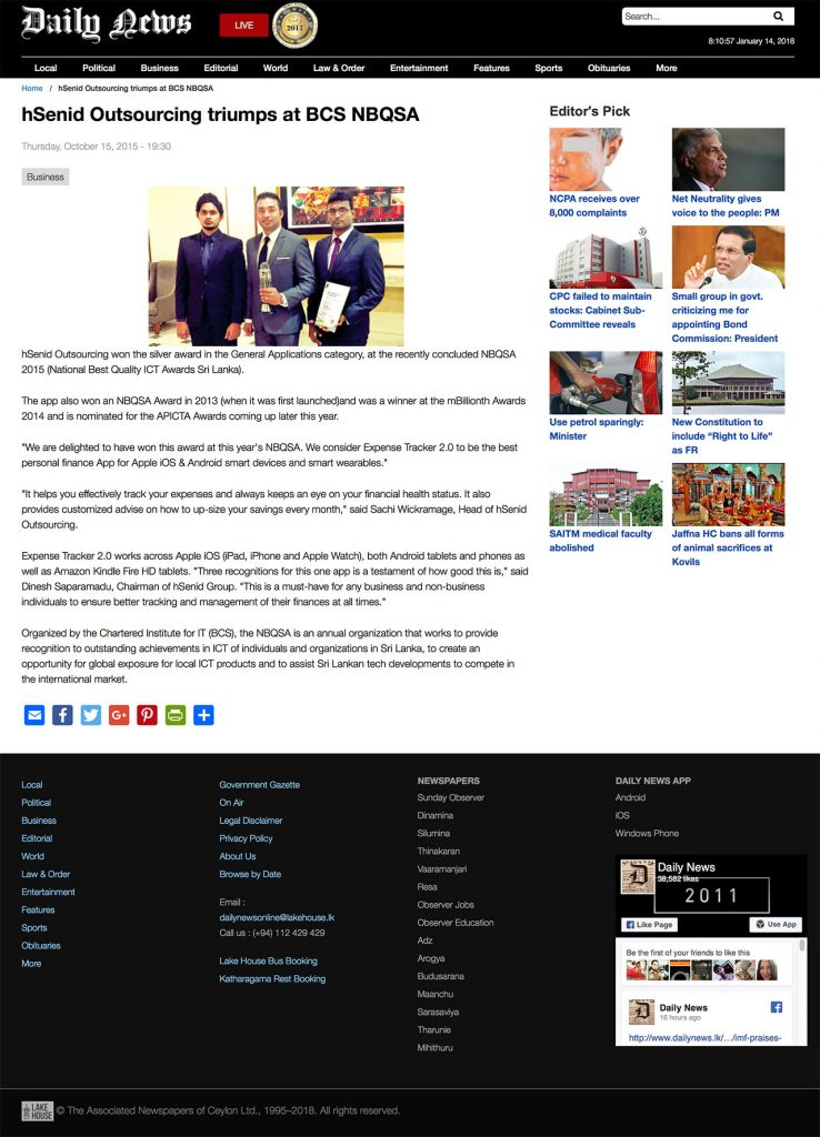 Date [15.10.2015] News Website [Daily News] News Paper & Print Media Coverage of Sachi Wickramage